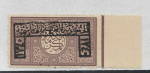 1916  HEJAZ SAUDI ARABIA 1G STAMP OPTD W/HASHIMYA 1340 SUPER MINT NH STAMP