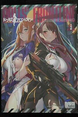 Dolls Frontline Comic Anthology vol.3 JAPAN Girls/' Frontline