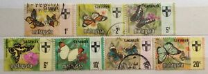 Malaysia Used Stamps - 7 pcs 1971 Sarawak Butterflies Series Definitive Stamp