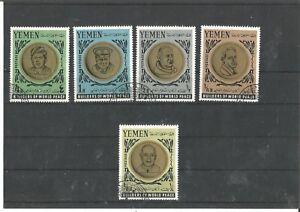 344-48-Kingsdom-of-Yemen