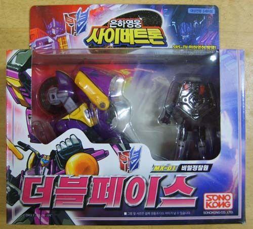Takara Transformers MX-01 Armada Sideways Doubleface Takara