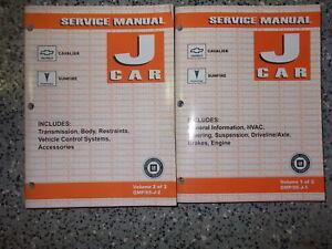 2005 chevy cavalier pontiac sunfire workshop service shop manual set rh ebay com 2002 Chevy Cavalier 2005 Chevy Cavalier 4-Door