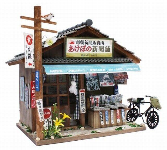 Doll House Handmade kit Japanese Retro Store [Nuovospaper stand] Billy Japan