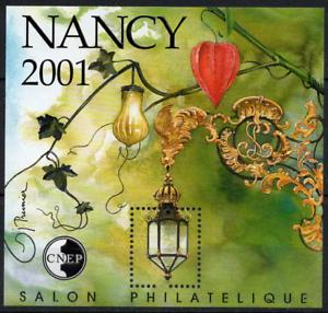 Timbre France Bloc Cnep N°33 Neuf** Nancy - Salon Philatélique A Nancy