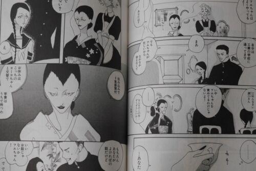 "JAPAN manga Asumiko Nakamura Collection III /""Chicken Club/"""