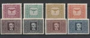 """Österreich1922/24 1.Rep.;(MV2046) """"Flugpost"""" ANK 425-432, entfalzt*"""