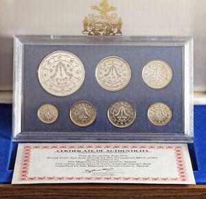 "1981(1974), Nepal. ""7th Coronation Anniv."" Proof Coins Set in Wooden Box w. COA!"