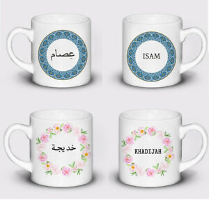 Details about Personalised 6OZ Mug For Kids Boys Girls Children Cup Gift  Name Arabic & English