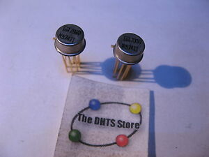 N5741T-IC-Metal-Can-NOS-Qty-2