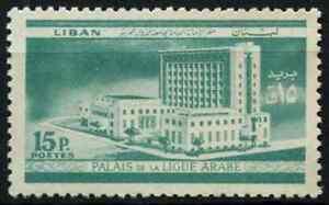 Lebanon-1960-SG-646-Arab-League-Centres-MNH-D33240