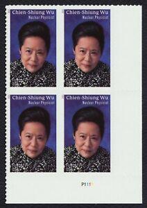 #5557 Chien-Shiung Wu, Placa Bloque [P1111 LR ] Nuevo Cualquier 5=