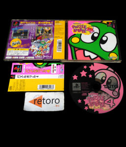 PUZZLE-BOBBLE-4-sony-playstation-PSX-Play-Station-PS1-JAP-Taito