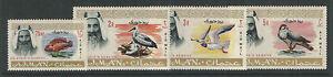 AJMAN Stamps Cat AIRMAIL OFFICIAL CO1-CO4 Scott MNH