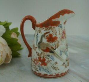Vintage-Japanese-Hand-Painted-Small-Creamer-Decorated-with-Peacocks