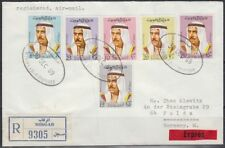 1969 Kuwait Express-R-Cover to Germany, MIRGAB R-label and cds [bl0344]
