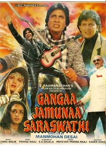 India-Bollywood-1988-Gangaa-Jamunaa-Saraswathi-Press-Book-Amitabh-Bachchan