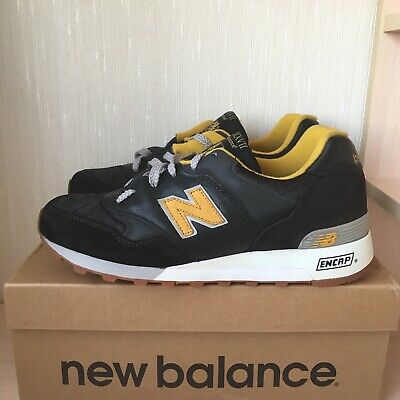 new balance estate
