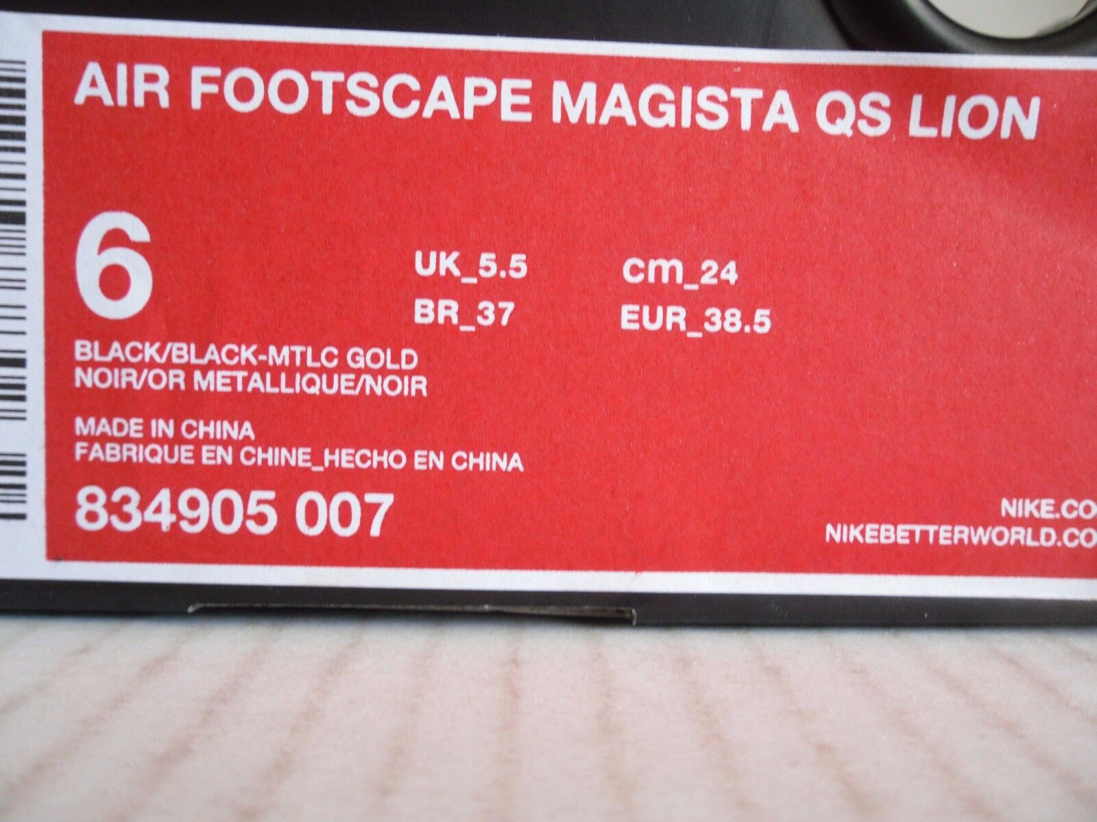 nike air footscape magista qs - löwe nikelab - x oliver rousteing sz - nikelab 6 47f913