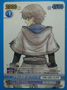 Victory Spark Shining Ark SEGA RPG Collectible TCG Trading Card Single VS SA/005