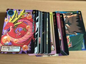 Carte-Dragon-Ball-Z-DBZ-Carddass-Hondan-Part-26-Reg-Set-1996-MADE-IN-JAPAN
