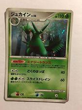 Pokemon Card / Carte Sceptile Rare 005/092 1ED