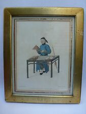 18th C. Hand-colored Aquatint Engraving Costume of China Pu Qua Dadley London