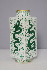 Chinese  Grenn and White  Porcelain  Square  Vase  With  Mark     M1585