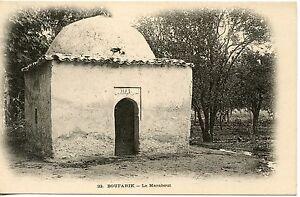 Carte Algerie Boufarik.Details Sur Carte Postale Algerie Boufarik Le Marabout