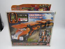 Power Ranger Engine Sentai Go-Onger RPM Engine Carrigator Zord Megazord Bandai