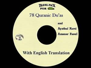 Details about Du'a From Al Quran-Audio CD for cars With English  Translation  78 Du'as &    -