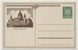 D.Reich Privatpostkarte PP 81 C3/05 ungebraucht (44368) - Spahnharrenstätte, Deutschland - D.Reich Privatpostkarte PP 81 C3/05 ungebraucht (44368) - Spahnharrenstätte, Deutschland