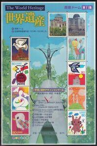 Giappone-2003-posta-freschi-MiNr-3473-3482-UNESCO-patrimonio-atombombendom-Hiroshima