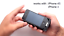 thumbnail 6 - Aiptek-i50S-DLP-35-ANSI-Compact-Pico-Pocket-Projector-for-iPhone-CLAERANCE