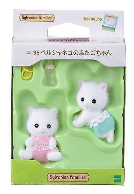 Epoch Calico Critters Sylvanian Families PERSIAN CAT TWINS Ni-96 18803 JAPAN