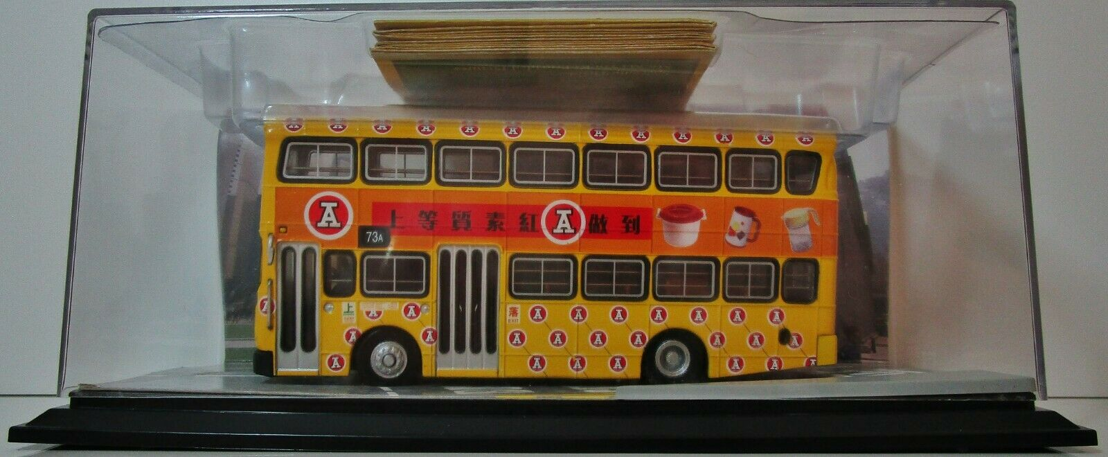 C'sm - CM-V110B - Dennis Jubilant Alexander - 'Red A' - Ltd Ed - (1 76)