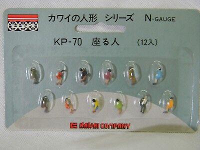 Kauai N Gauge People Packs New in Package KP-70-1200