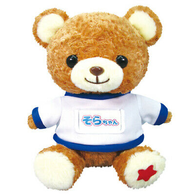 """Chatty Bear /""""SORA Chan/"""" Japanese Talking /& Exercising Doll"""