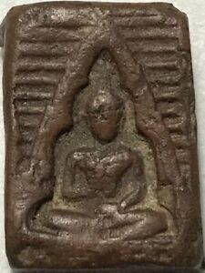 PHRA TREKAY LP RARE OLD THAI BUDDHA AMULET PENDANT MAGIC ANCIENT IDOL#5