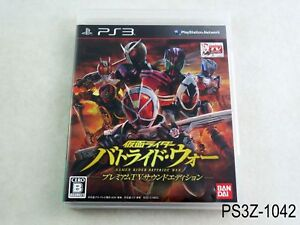 Kamen-Rider-Battride-War-Premium-TV-Sound-Edition-Playstation-3-Japan-Import-PS3