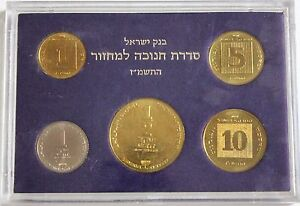 Israel-Official-New-Sheqel-Hanukka-Mint-Coins-Set-1986-Uncirculated