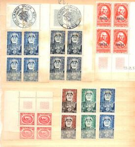 Colonies-7-timbres-Tunisie-avant-independance-par-blocs-neufs