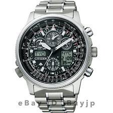 Citizen Promaster Sky PMV65-2271 Eco-Drive Solar Atomic Perfex Multi 3000 Watch