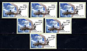 ISRAEL-2020-STAMP-IDF-HELICOPTER-CHOPPER-6-ATM-MACHINE-001-LABELS-MNH