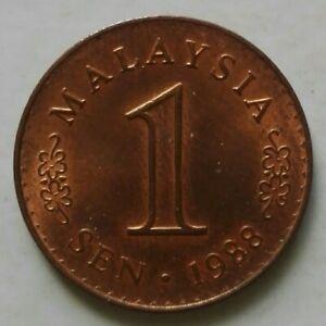 Parliament Series 1 sen coin 1988 (B)