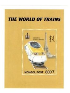 Mongolia-Locomotive-Train-The-World-Of-Trains-Souvenir-Sheet-MNH