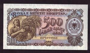 Albania Lek Banknote Set 1957 aUNC