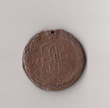 Russland 5 Kopeken 1765 - E. M. Monogramm / Datum  Nr. #20/44/13