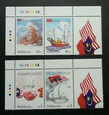 30th Anniv Malaysia China Diplomatic 2004 Ship Flag Relation (stamp plate) MNH