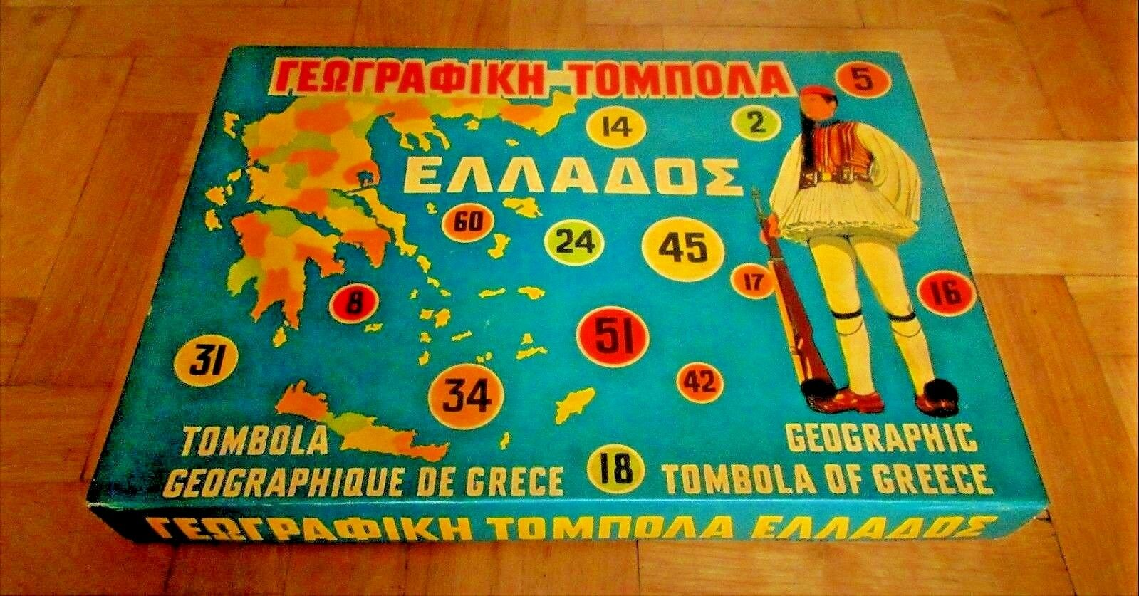 UNIQUE VINTAGE GREEK LITHO BOARD GAME - GEOGRAPHIC TOMBOLA  - BY EPA FROM 70s