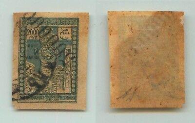 Stamps Azerbaijan Azerbaijan 1922 Sc 51 Used F3004 Beautiful And Charming